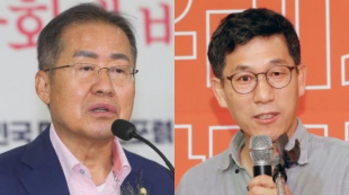 """洪이 실검 올린 '채홍사'…진중권 """"선데이..."""