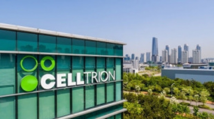 Celltrion launches human clinical trials of potential COVID-19 antibody treatment