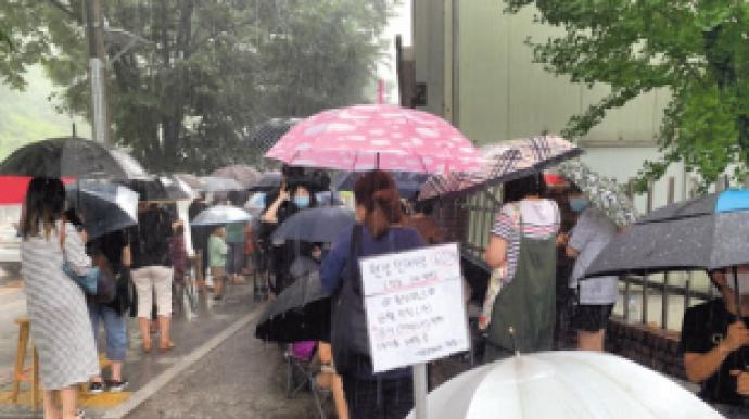 """폭우도 뚫은 '대란템'…""""성취감에 오늘..."""