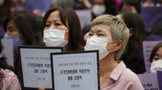 '박원순 사건 보고 논란' 경찰 규칙, 국...