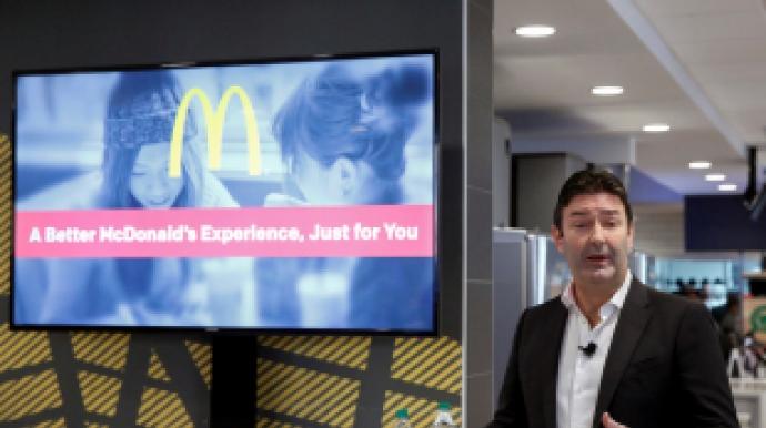 퇴직금 470억 날리나…맥도날드 전 CEO  ...