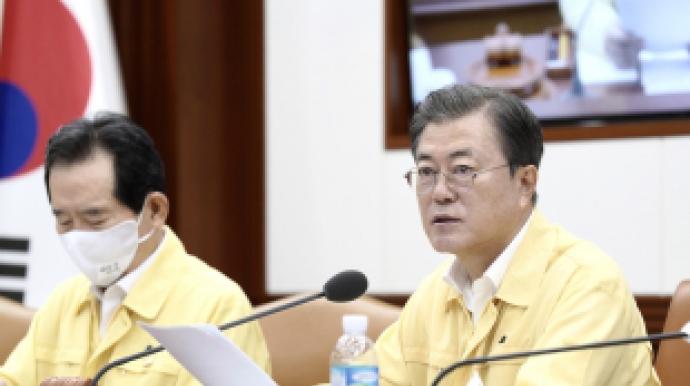 '한국 경제성장률 1등' OECD 보고서에 고...