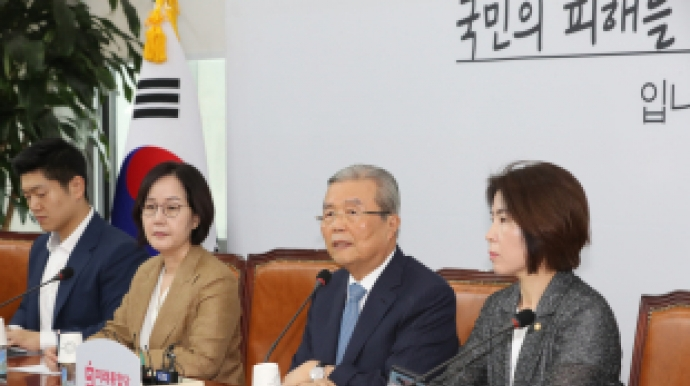 통합당 지지율 36.5%, 민주당 역전…탄핵...