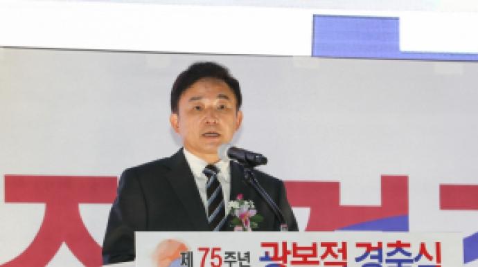 원희룡, '보수=친일' 광복회장 기념사에...