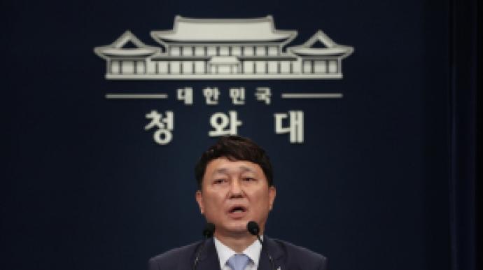 """최재성 靑수석 """"집값 급등, 박근혜 정부..."""