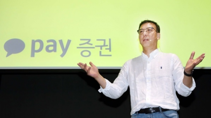 Number of KakaoPay Securities subscribers reaches 2 million