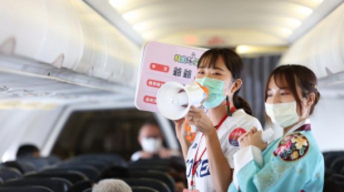 코로나 이후 첫 국제관광교류…대만인 非...