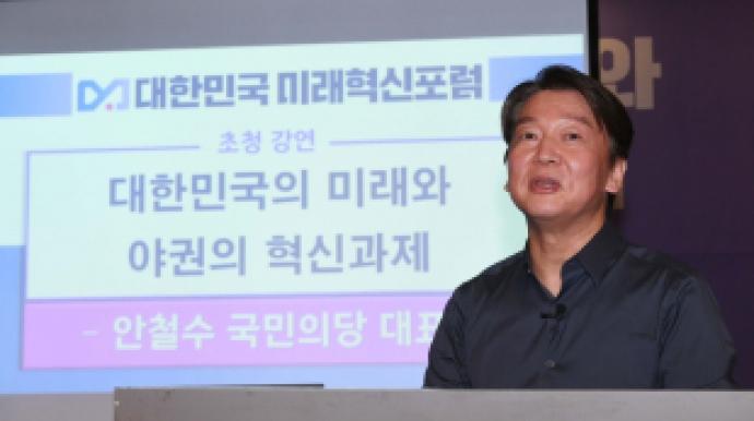 """이상돈 """"국민의힘, 안철수 서울시장 후보..."""