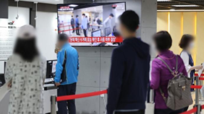 '상온 노출' 독감 백신 접종자 하루새 ...