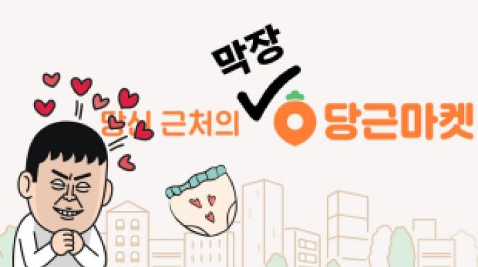 """""""신생아 이어 입던 팬티까지…"""" 막장들..."""