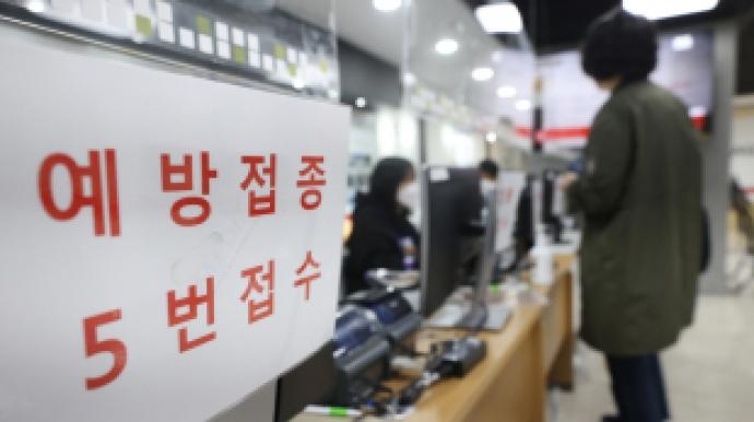 독감백신 접종후 사망자 총 9명…질병청 ...