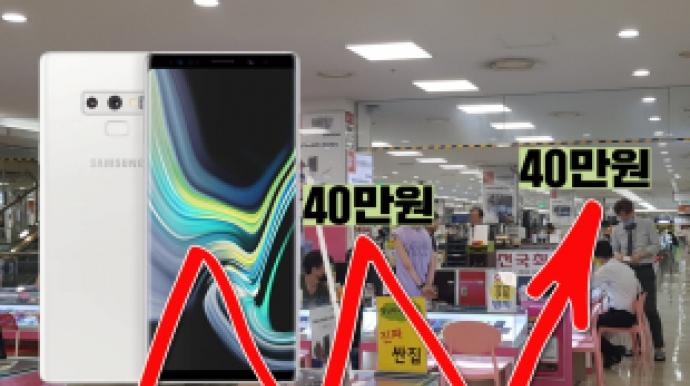 """""""비싼 아이폰12 아니면 어때!""""…반값 '..."""