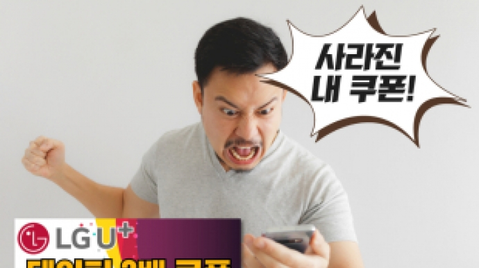 """""""데이터 2배 허공으로 ㅠㅠ""""…LTE→5G ..."""