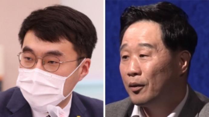 """김남국 '연세도 있고' 발언에 서민 """"두..."""