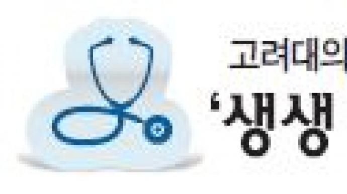 [생생건강 365] 설태·치주염·폐질환…입...