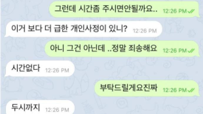 XX 야한말로 유혹하던 SNS 그녀가 2분만에...