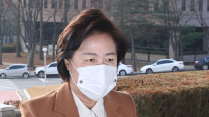 """검찰 집단 반발에…추미애 """"검찰개혁 물..."""