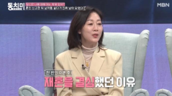 """배우 방은희 두 번째 이혼…대화없어, """"..."""