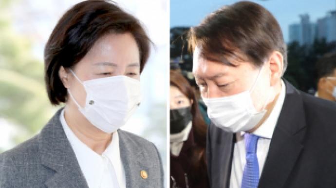 """""""윤석열, 추미애에 맹종말라""""…법원 '..."""