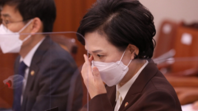 '빵투아네트' 김현미, 성난 부동산 민심...