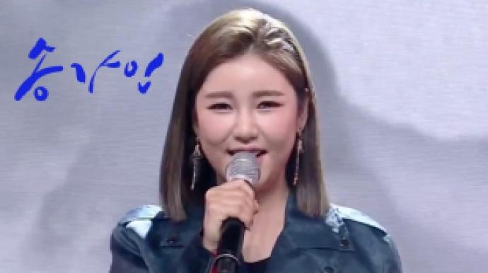 송가인, 시대 아픔 극복송 '꿈(夢)'에 ...