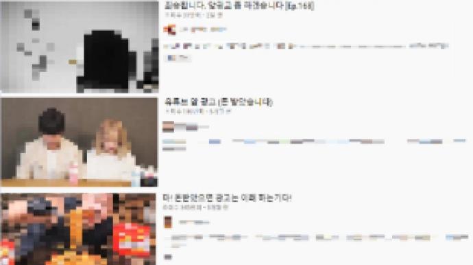 """""""이 정도면 홈쇼핑 수준 ㅠㅠ""""…유튜버..."""