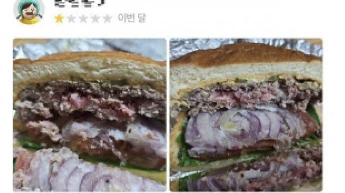 """""""개밥으로 버려진 햄버거"""" 끊이지 않는..."""
