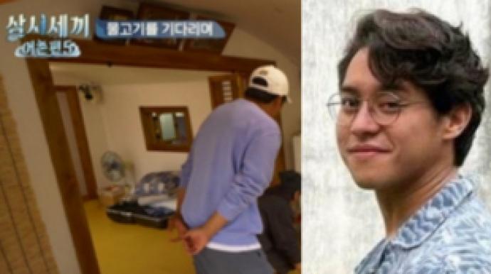 tvN '삼시세끼'에 뿔난 인니 싱어송라이...