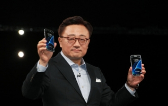 Samsung mobile chief to host Galaxy S8 Unpacked event
