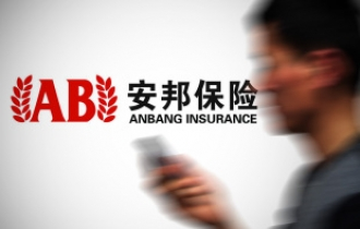 China's Anbang Insurance seeks more investment in Tongyang, Allianz