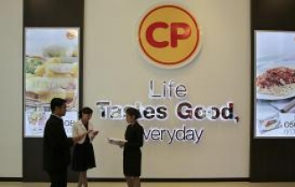 Thailand's CP Group mulls acquiring Lotte Mart in China