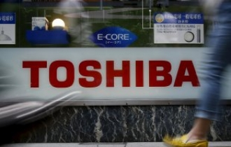 Toshiba to hold extraordinary shareholders meeting on Oct.24