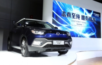 SsangYong seeks plan B for China plant over THAAD woes
