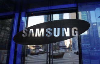 Samsung completes year-end reshuffle