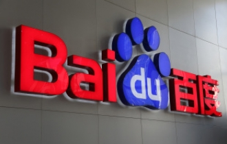 Baidu denies launch of cloud services in Korea