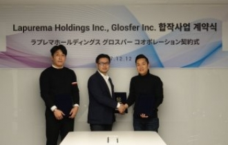 Blockchain startup Glosfer expands into Japan