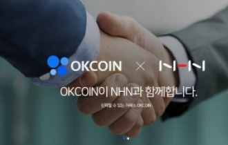 Chinese crypto exchange OKCoin to make Korean debut in Feb.