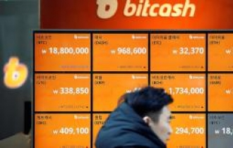 Korea to require cryptocurrency exchanges to share user data with banks