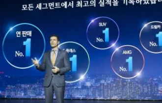 Mercedes-Benz Korea plans to sell 70,000 cars in 2018