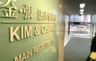 Kim & Chang revenue hits record W1tr