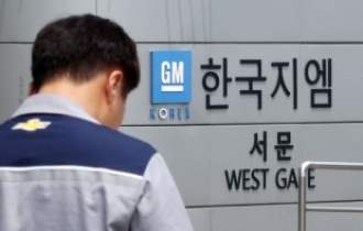 Tension escalates over inspection into GM Korea