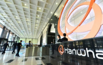 4 bidders shortlisted for Hanwha Chemical stake