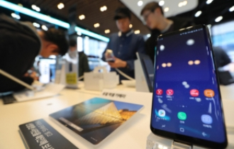 Samsung Galaxy S9 to hit shelves on March 16