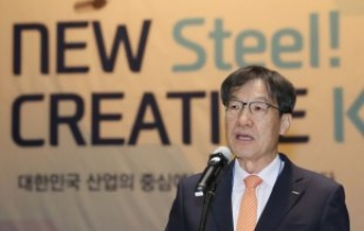 POSCO CEO offers to resign