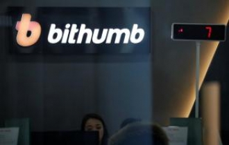 Bithumb coins to see light