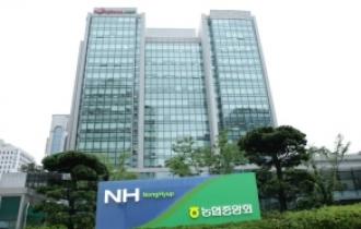 Nonghyup Financial Group chairman not to run for third term