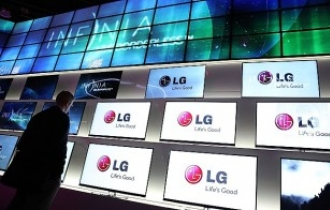 LG Electronics CEO to talk about AI vision at IFA