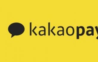 Kakao eyes acquiring Fund Online Korea