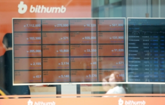 Gov't probes W35b hacking attack on Bithumb