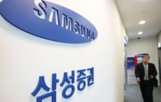 Investors file suit against Samsung Securities for dividend error